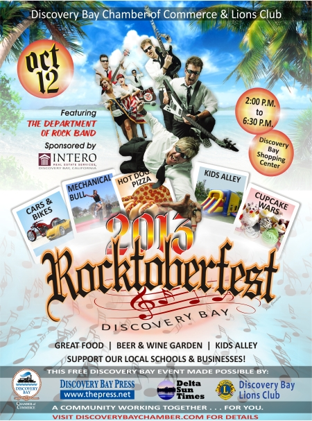 RocktoberfestDST
