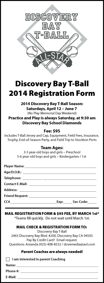 2014 T-BALL REGISTRATION FORM